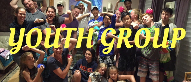 Youth Group: CRAZY Holiday Mall Chase - Dec 4 2016 4:00 PM